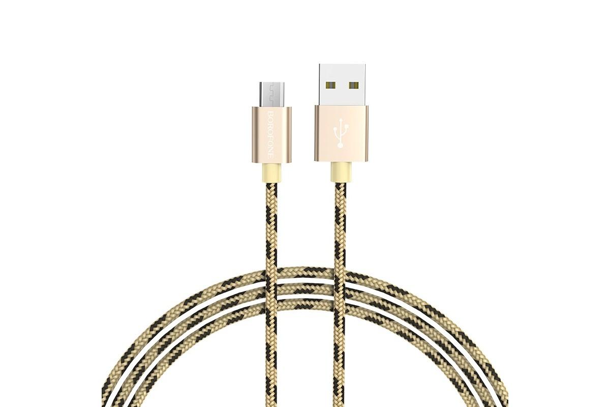 Кабель USB micro USB BOROFONE BX24 Ring current charging data cable  (золото) 1 метр