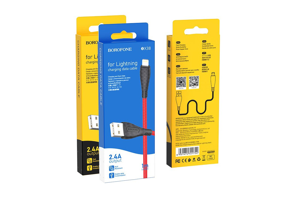 Кабель для iPhone BOROFONE BX38 Cool charge charging data cable for Lightning 1м черный