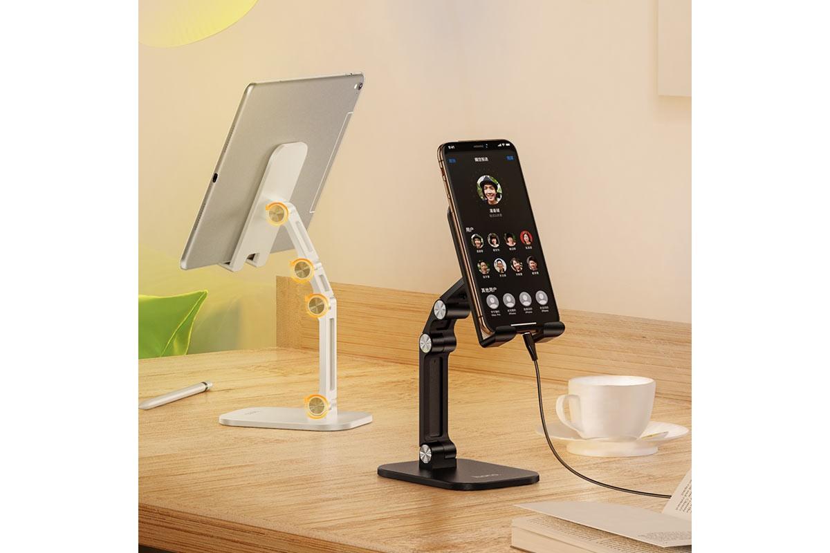 Настольный держатель для смартфона HOCO PH34 Excelente double foiding desktop stand черный