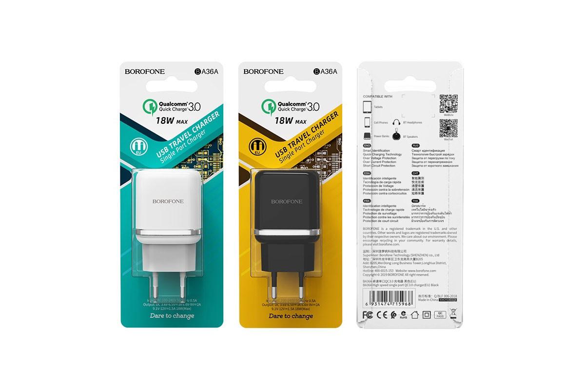 Сетевое зарядное устройство BOROFONE BA36A QC3.0 single port charger черный