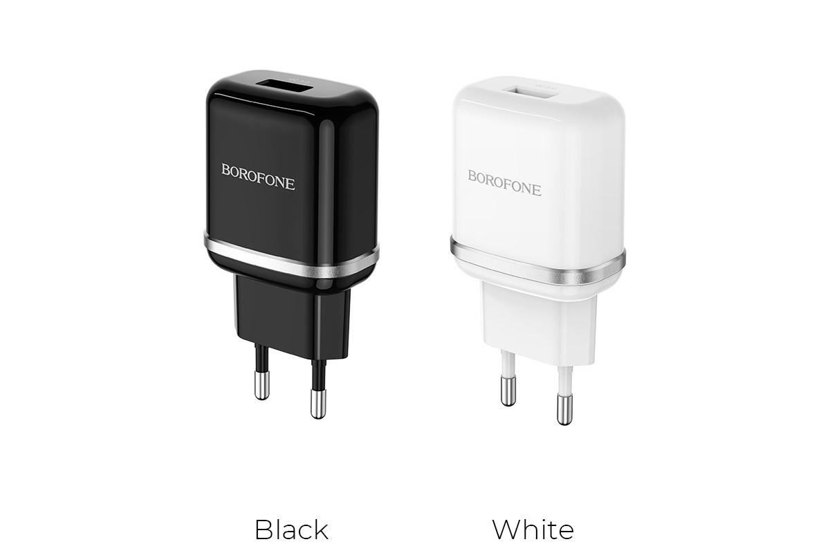 Сетевое зарядное устройство BOROFONE BA36A QC3.0 single port charger белый