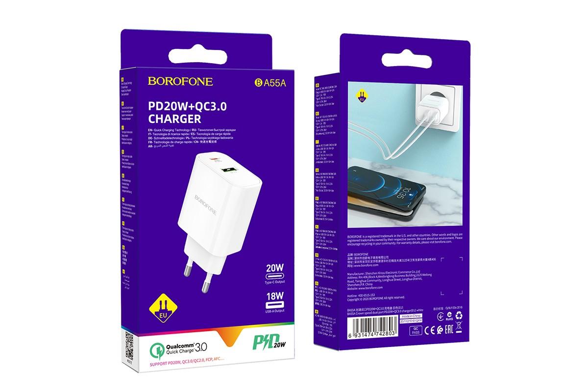 Сетевое зарядное устройство USB + Type-C BOROFONE BA55A Crown speed dual port PD20W+ QC3.0 charger белый