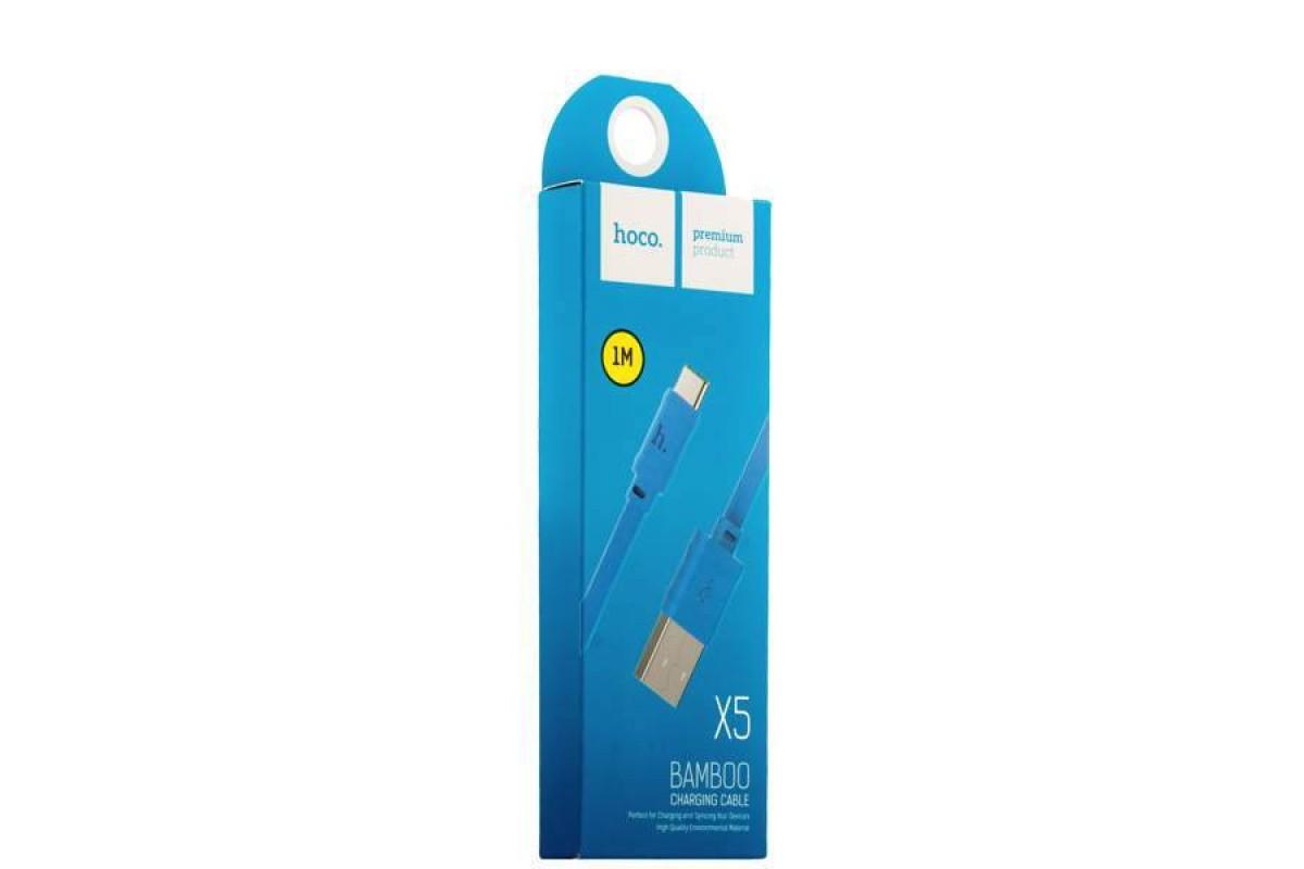 Кабель USB HOCO X5 Bamboo Type-C  синий, 1 м