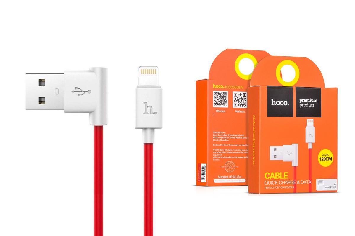 Кабель для iPhone HOCO L Shape lightning cable  красный, 1,2 м