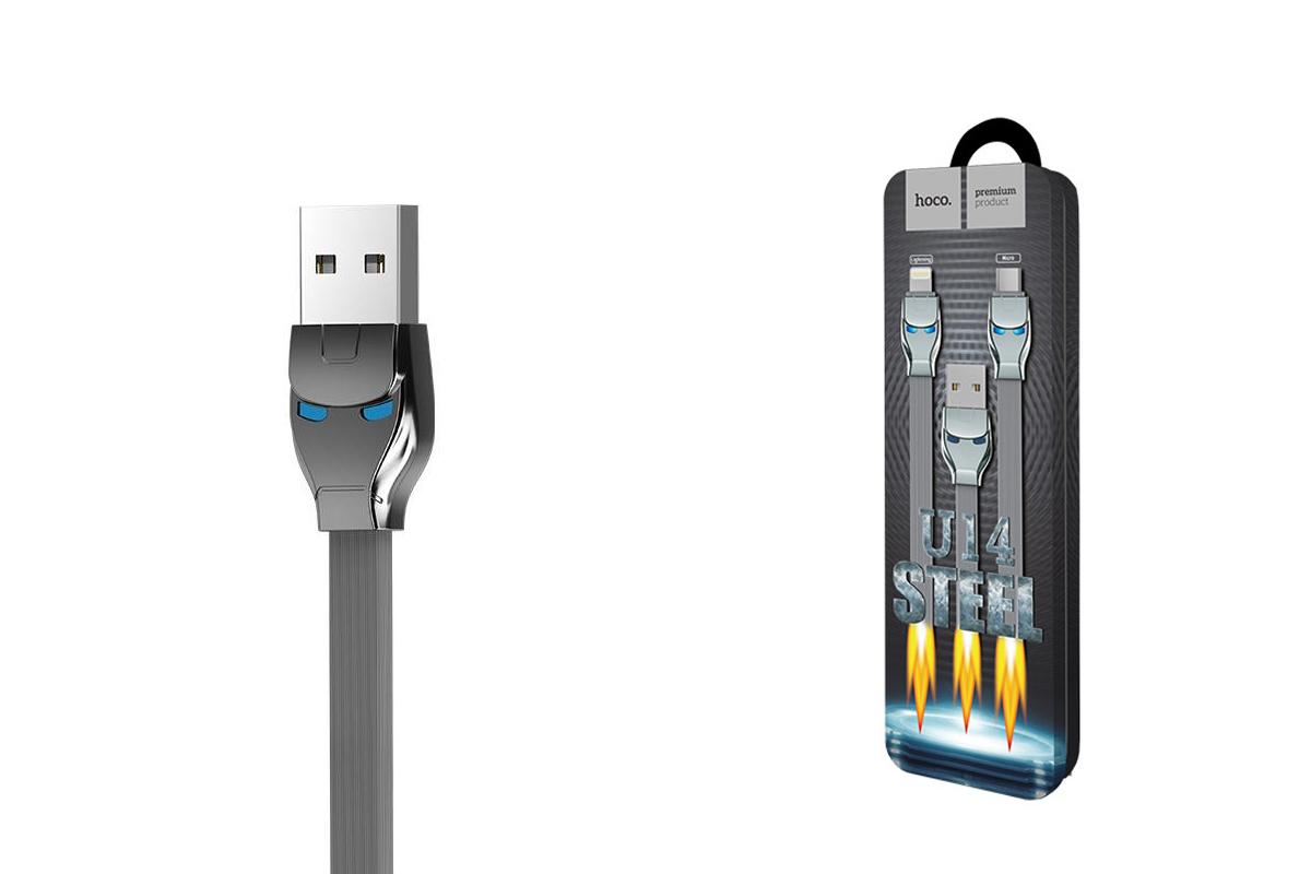 Кабель USB micro USB HOCO U14 Steel man micro charging cable (серый) 1 метр