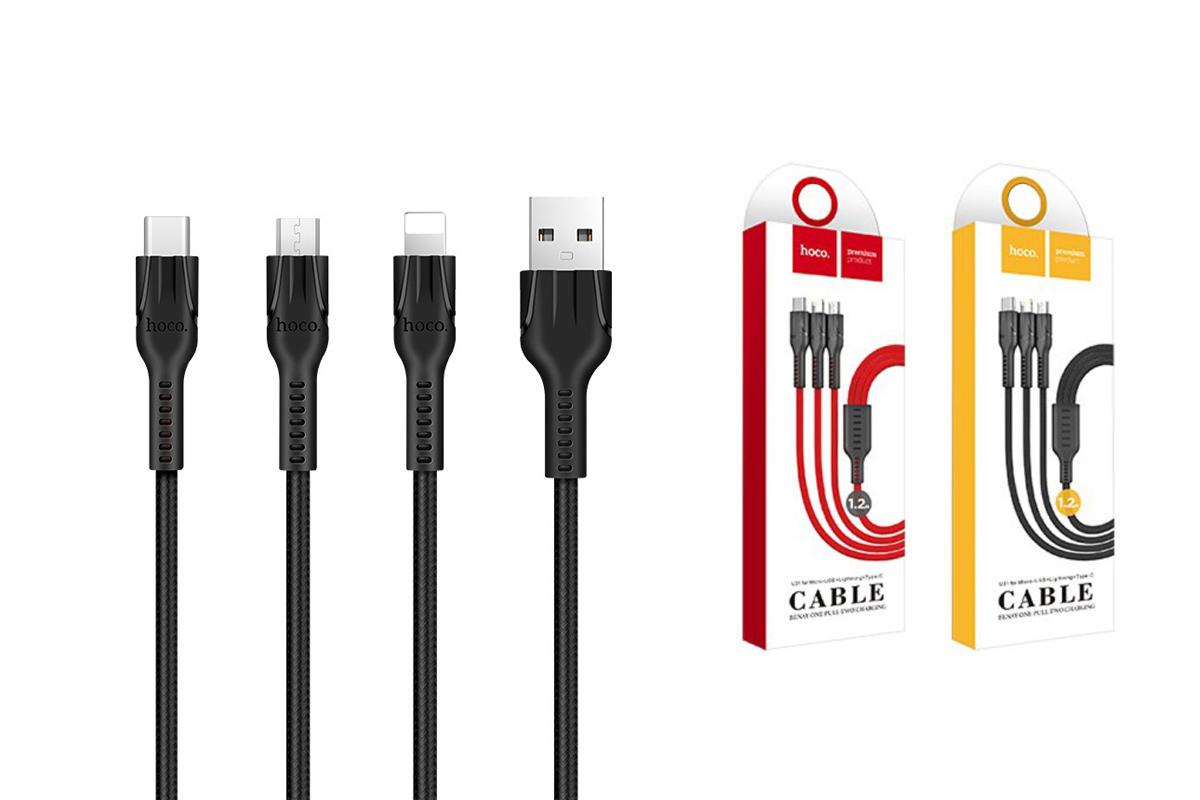 Кабель для iPhone HOCO U31 3 в 1 lightning /micro/Type-c cable 1м черный
