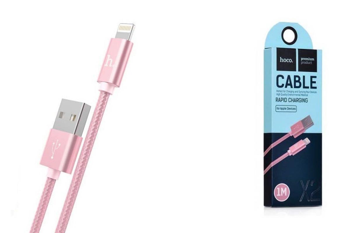 Кабель для iPhone HOCO X2 lightning cable 1м розово-золотой