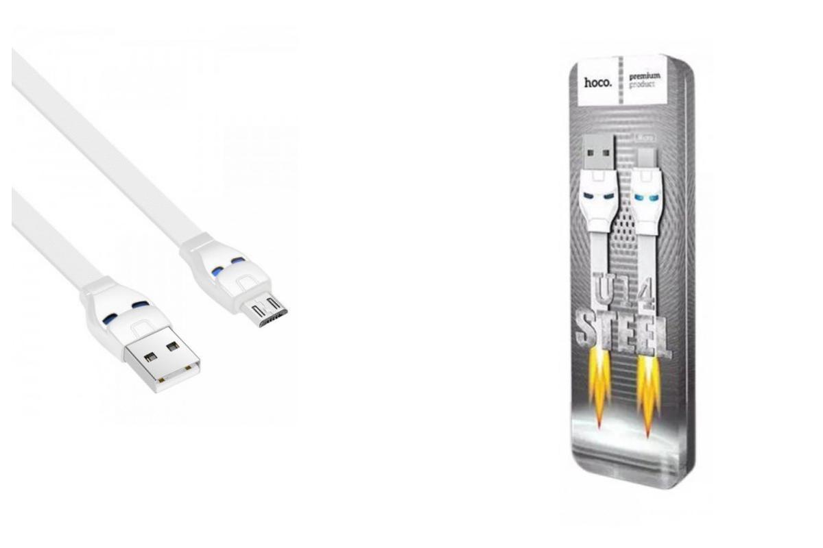 Кабель USB micro USB HOCO U14 cable (белый) 1 метр