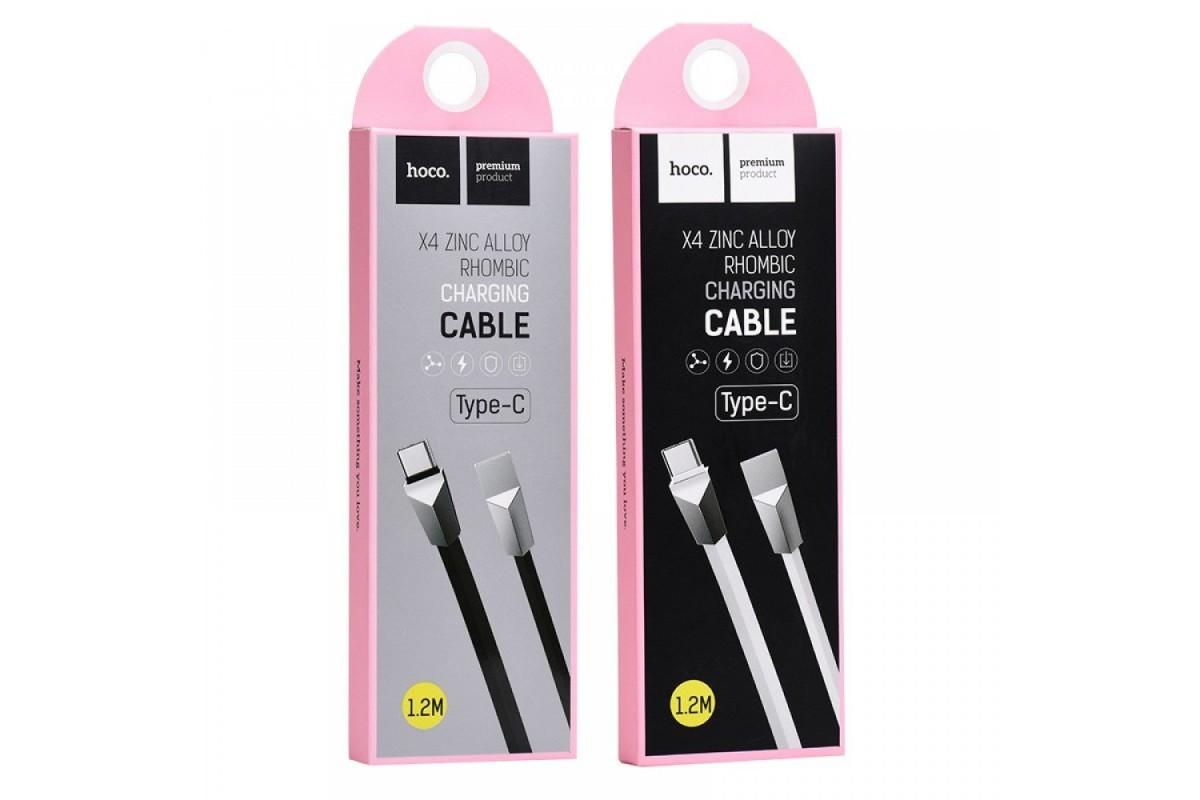 Кабель USB HOCO X4 Type-C cable (черный) 1 метр