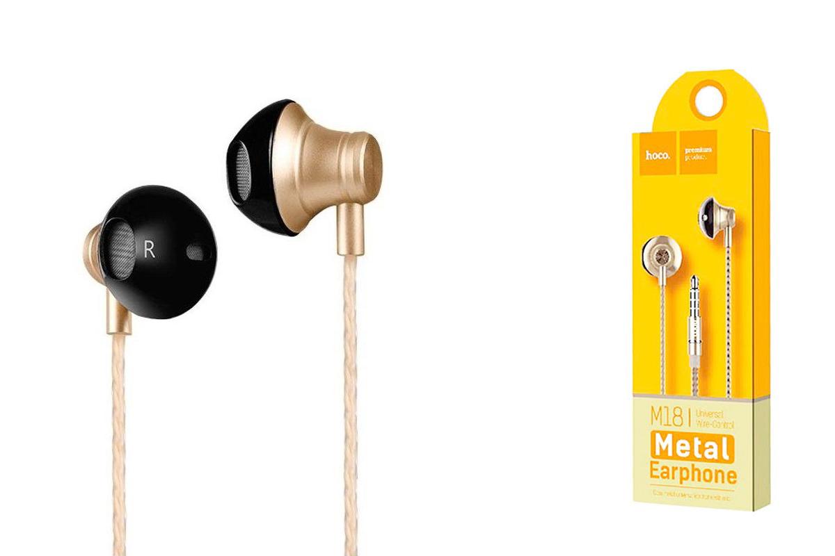 Гарнитура HOCO M-18 Candy 3.5мм цвет золотистая