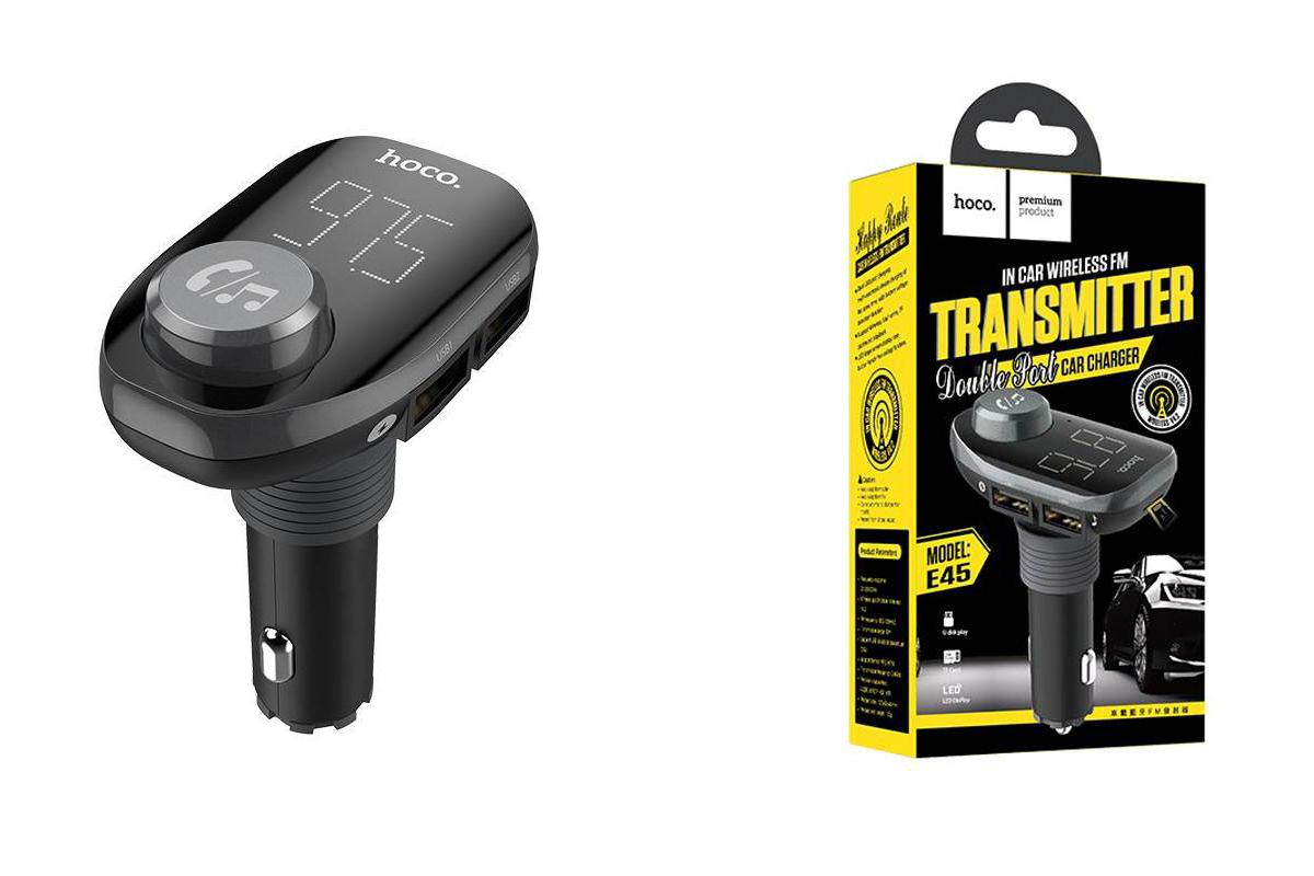 USB MP3 плеер +FM трансмиттер с диспл. HOCO E45 Happy route audio wireless FM transmitter