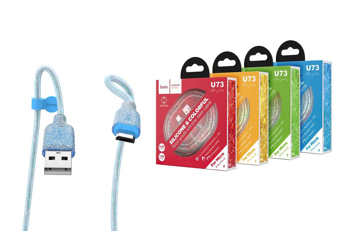 Кабель для iPhone HOCO U73 Star Galaxy Silicone charging cable for Lightning 1м синий