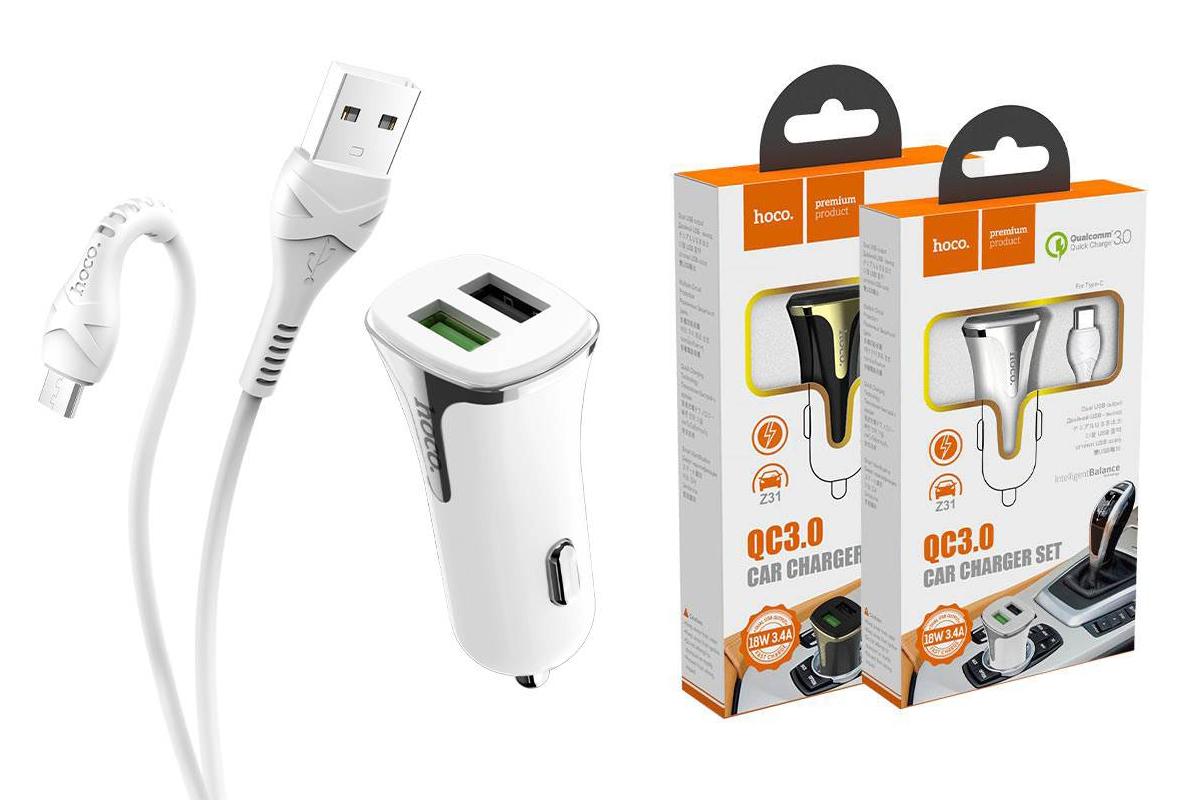 Автомобильное зарядное устройство 2USB 2400mAh HOCO Z31 Universe double port QC3.0 car charger + кабель micro USB белый