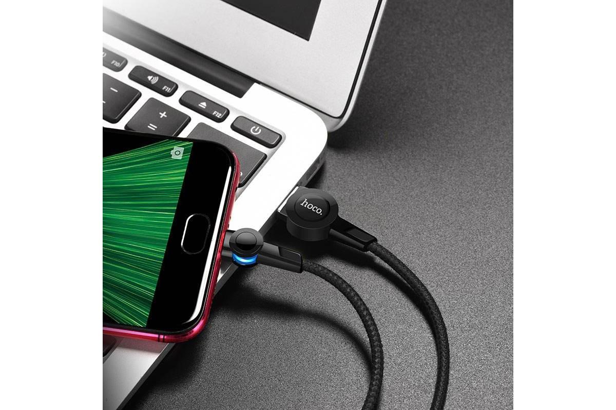 Кабель USB micro USB HOCO S8 Magnetic adsorption micro charging cable (черный) 1 метр с магнитным съемным разъемом