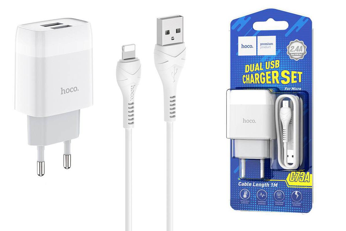 Сетевое зарядное устройство 2 USB 2400mAh + кабель iPhone 5/6/7 HOCO С73A Glorious белый