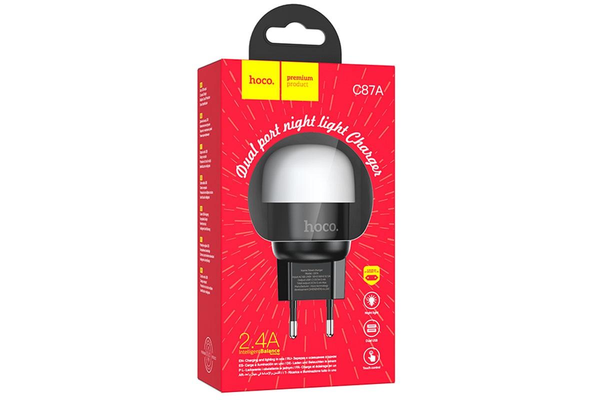 Сетевое зарядное устройство 2USB HOCO C87A Sparkle dual port charger черный (с ночным светильником)