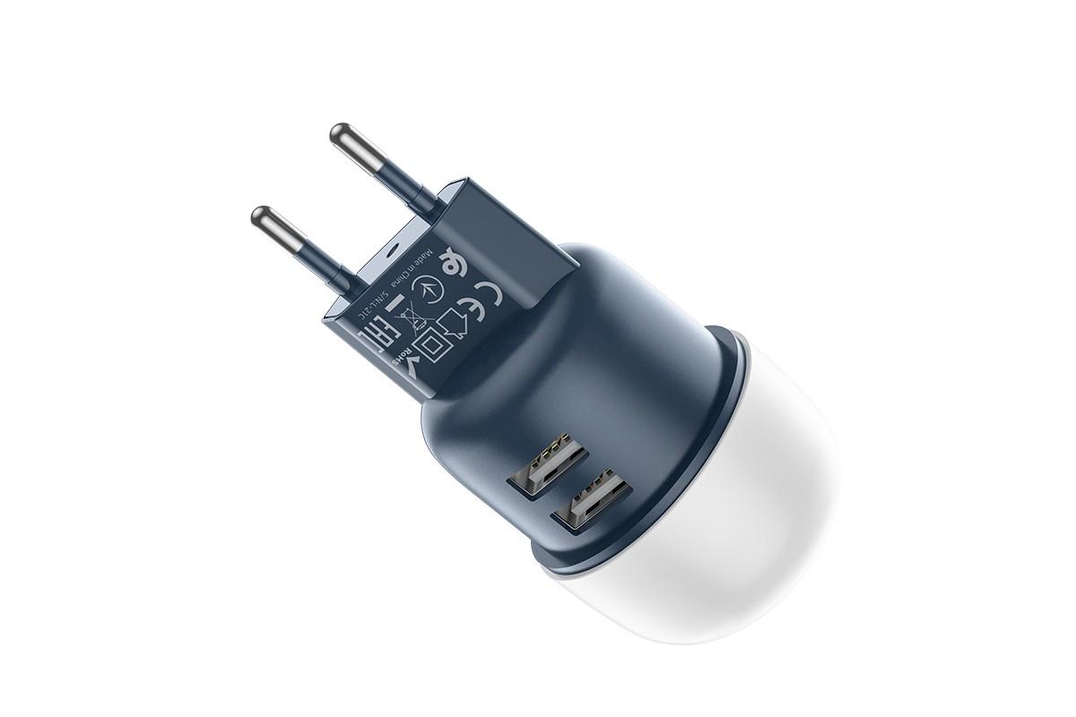 Сетевое зарядное устройство 2USB HOCO C87A Sparkle dual port charger синий (с ночным светильником)