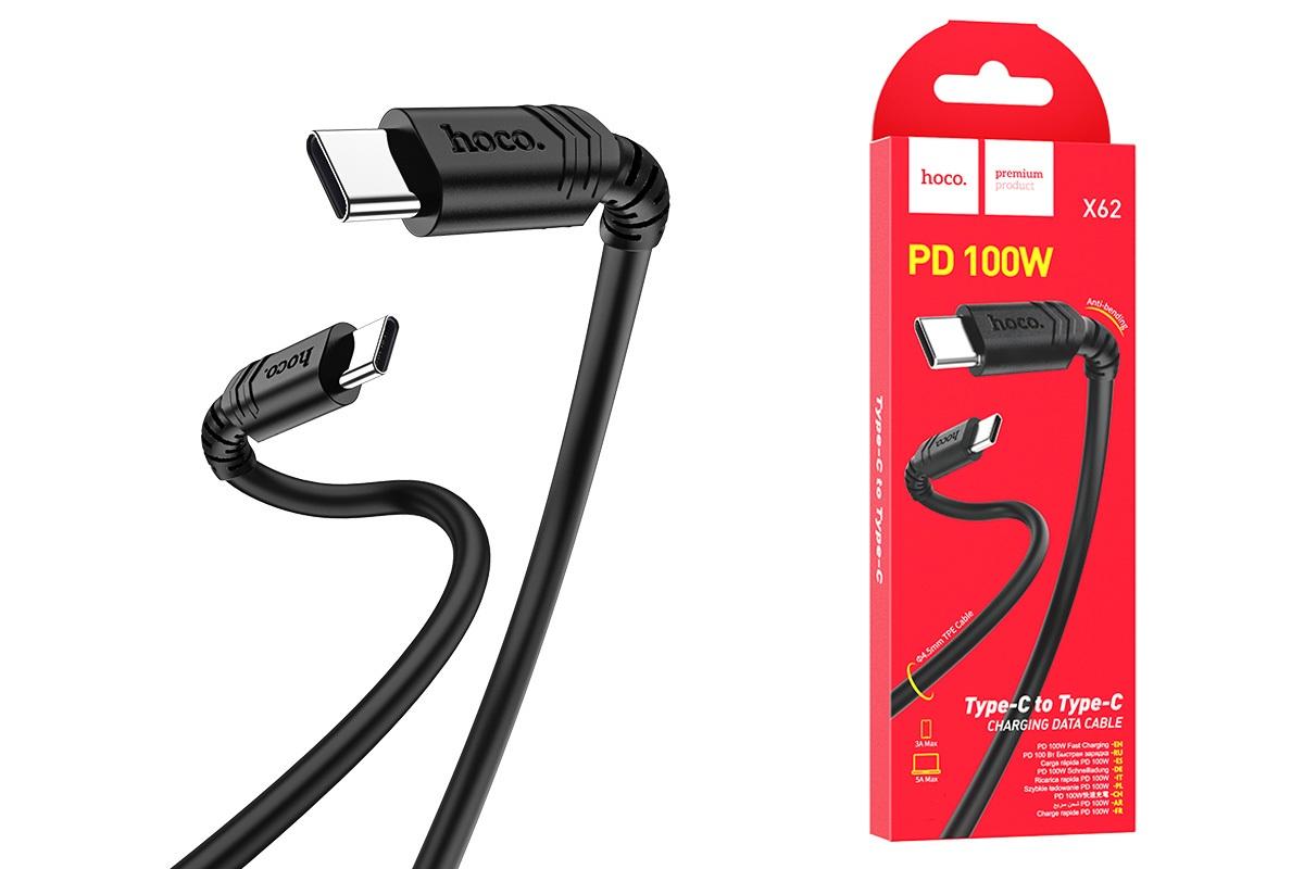 Кабель USB HOCO X62  Type-C to Type-C higt energy 100w (черный) 1 метр