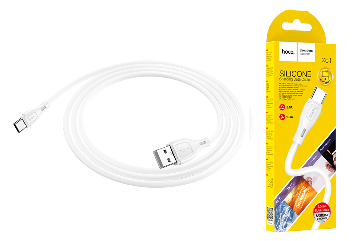 USB D.CABLE HOCO X61 Ultimate silicone charging cable for Type-C (белый) 1 метр