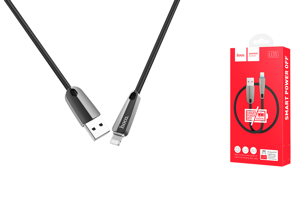 Кабель для iPhone HOCO U35 Space shuttle smart power off lighting charging cable 1м черный