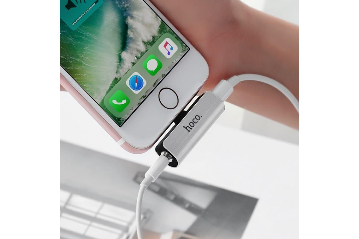 Адаптер-переходник HOCO LS25 Apple  lightning digital audio converter