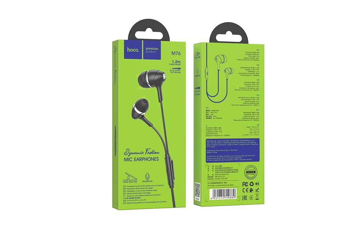 Гарнитура HOCO M76 Maya  universal earphones черная