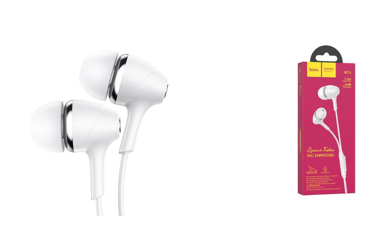 Гарнитура HOCO M76 Maya  universal earphones белая