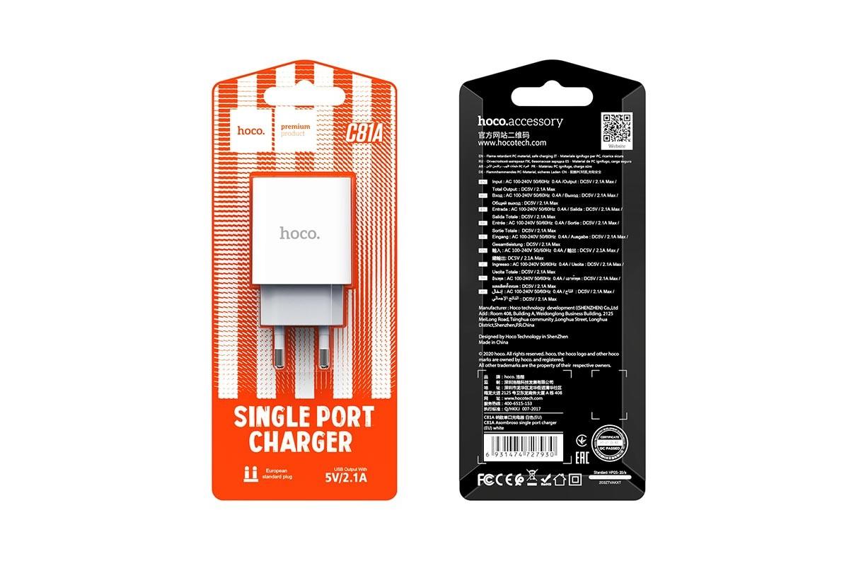 Сетевое зарядное устройство USB 2400mAh HOCO C81A Asombroso single port charger белый