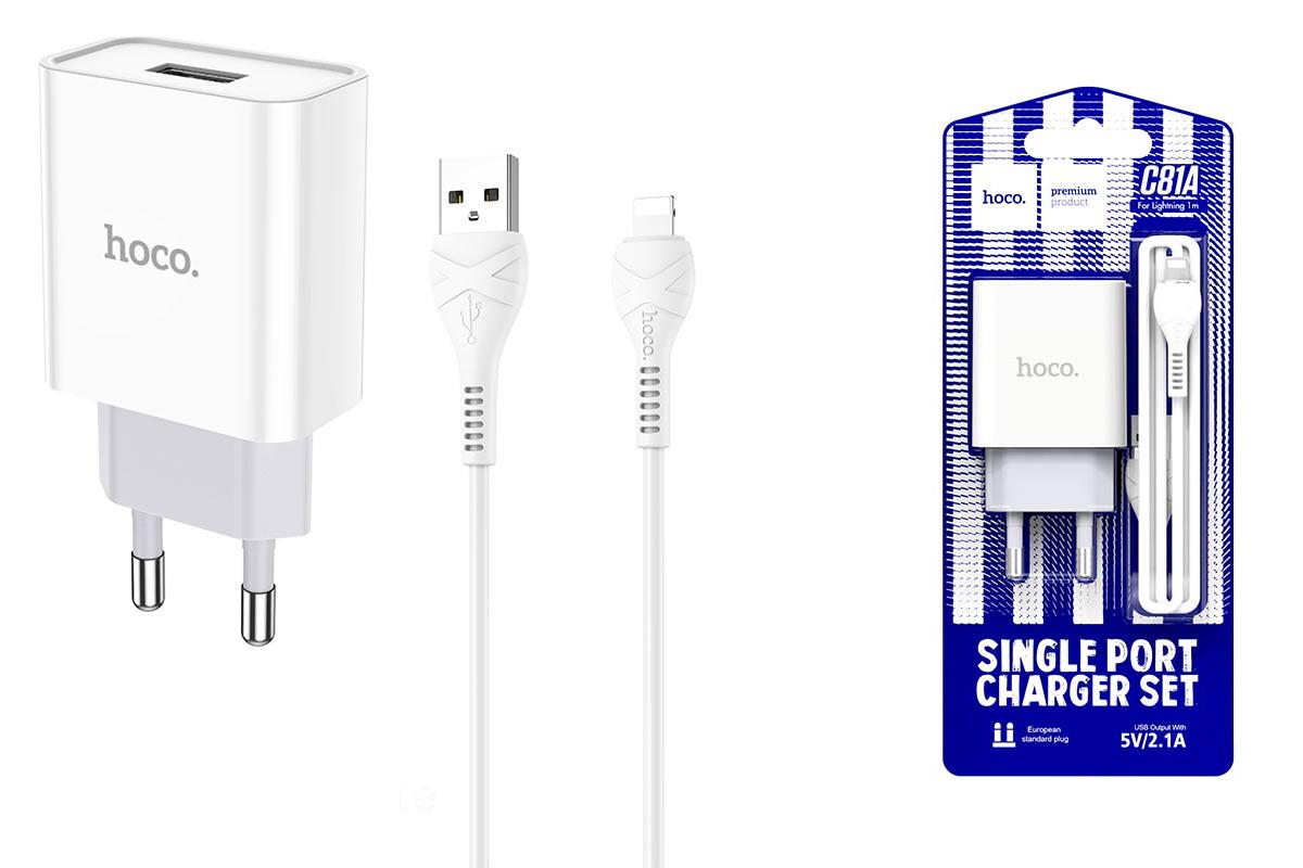 Сетевое зарядное устройство USB 2400mAh + кабель iPhone 5/6/7 HOCO С81A Asombroso single port charger set белый