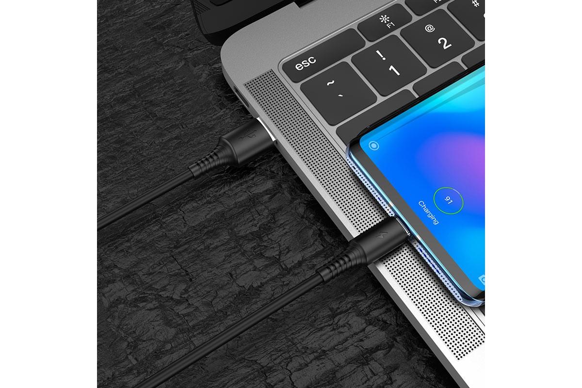 Кабель USB - USB Type-C BOROFONE BX47  черный 1м