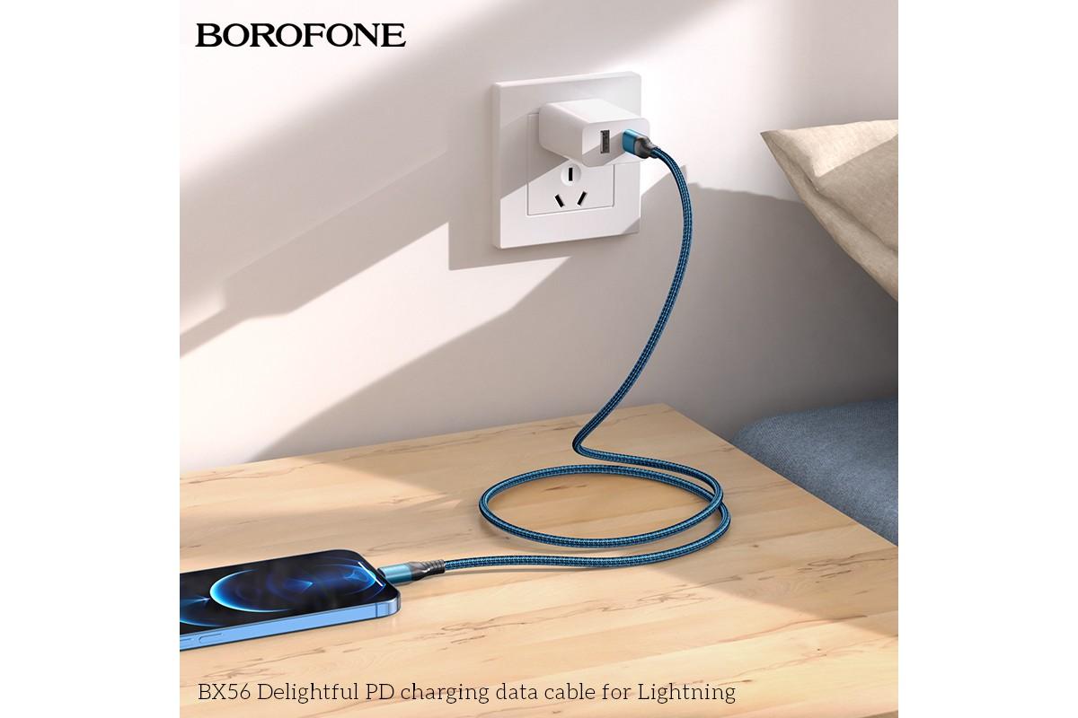 Кабель USB - Lightning BOROFONE BX56, 2,4A синий 1м (в оплетке)