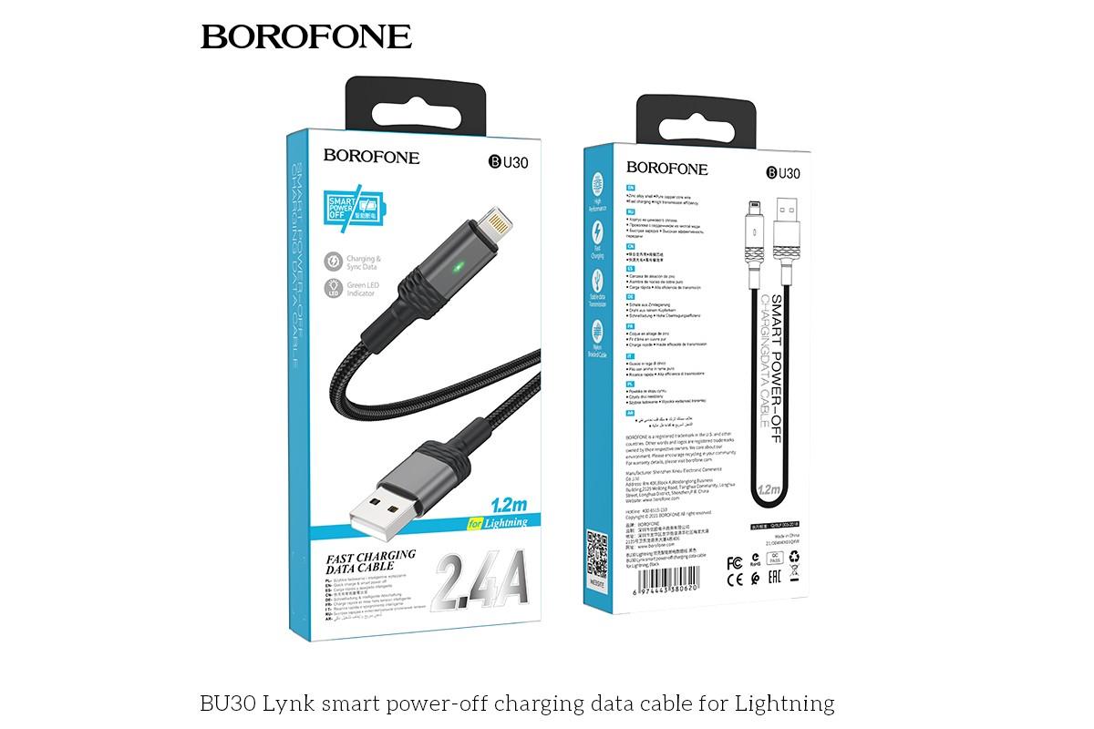 Кабель USB - Lightning BOROFONE BU30 черный 1,2м (с усиление сгиба)