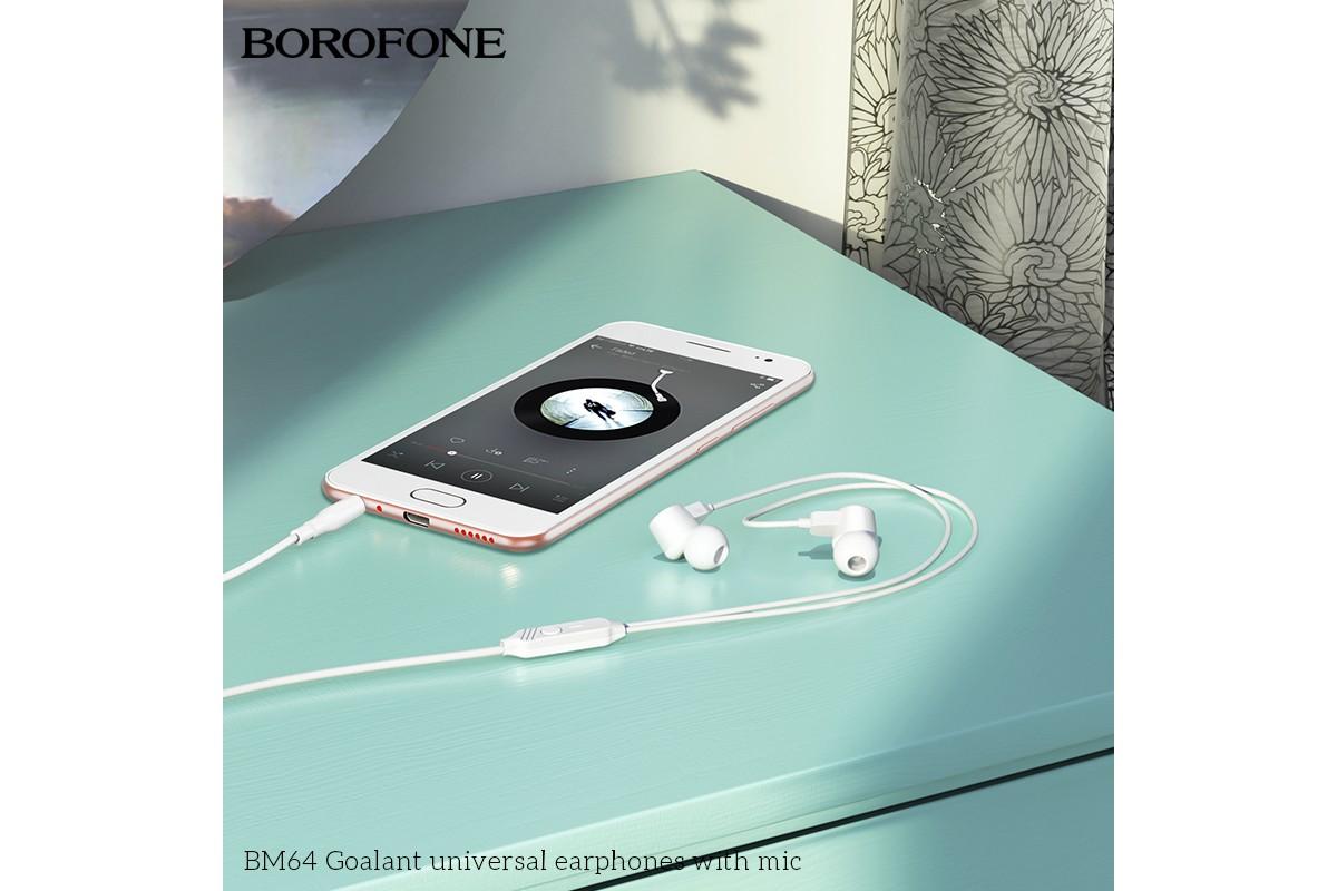 Наушники BOROFONE BM64 Goalant универсальные наушники с микрофоном 3.5мм цвет белый