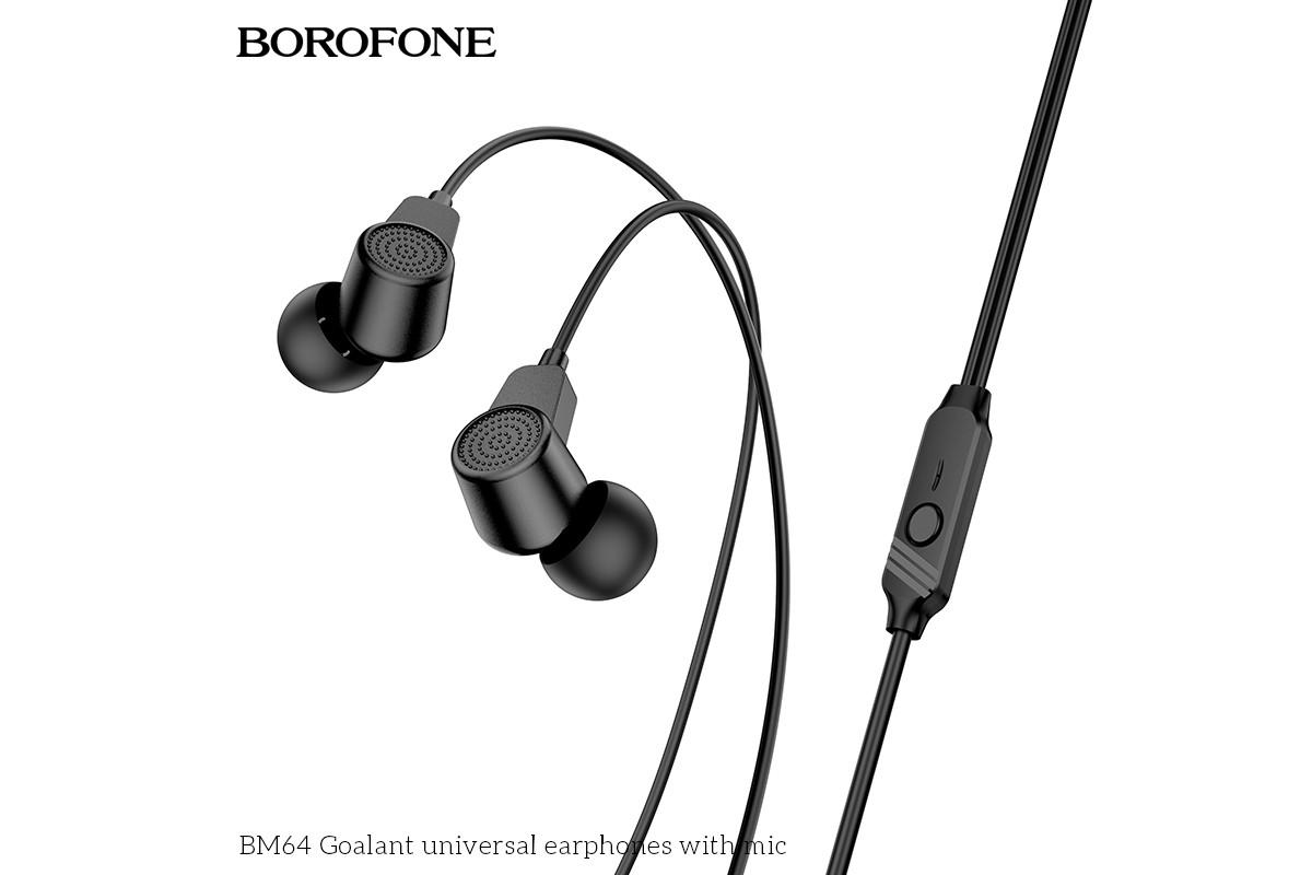 Наушники BOROFONE BM64 Goalant универсальные наушники с микрофоном 3.5мм цвет черный