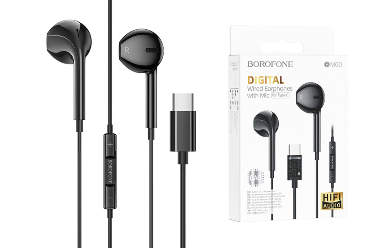Наушники BOROFONE BM60 Type-C Original series digital earphones цвет черный