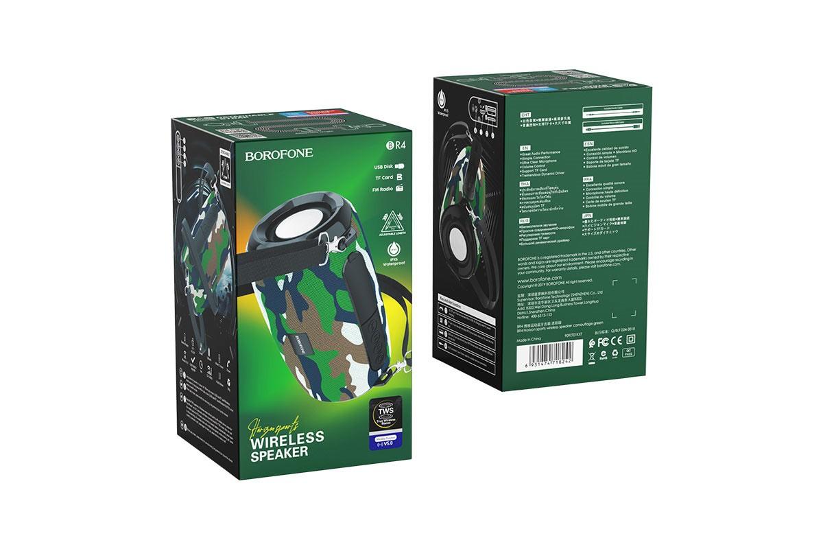 Портативная беспроводная акустика BOROFONE BR4 Horizon sport  цвет камуфляж
