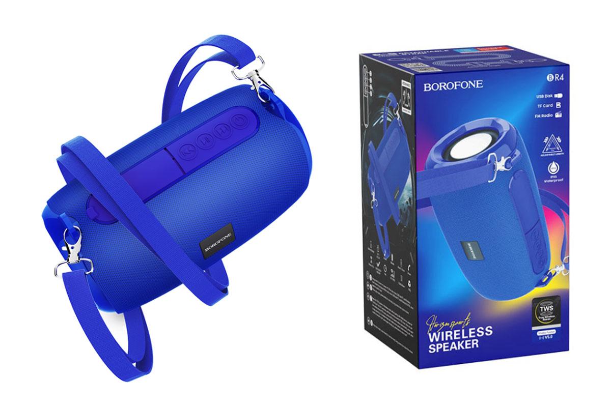 Портативная беспроводная акустика BOROFONE BR4 Horizon sport  цвет синий