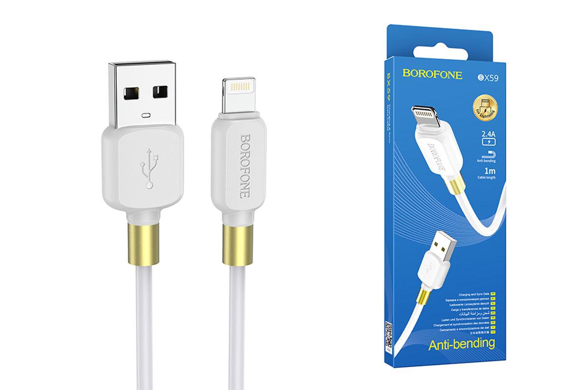 Кабель USB - Lightning BOROFONE BX59, 2,4A белый 1м