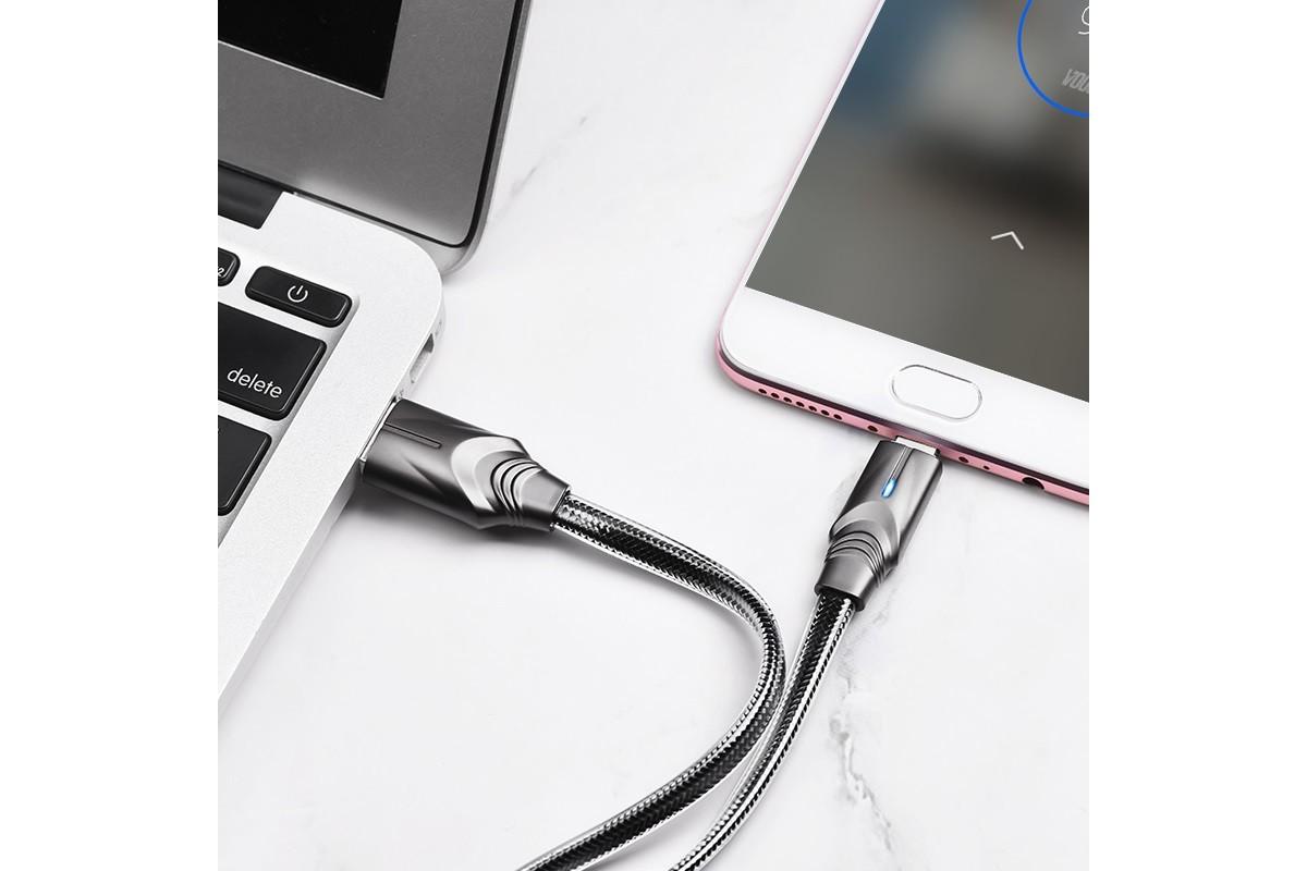 Кабель USB micro USB BOROFONE BU12 Synergy charging data cable (черный) 1 метр