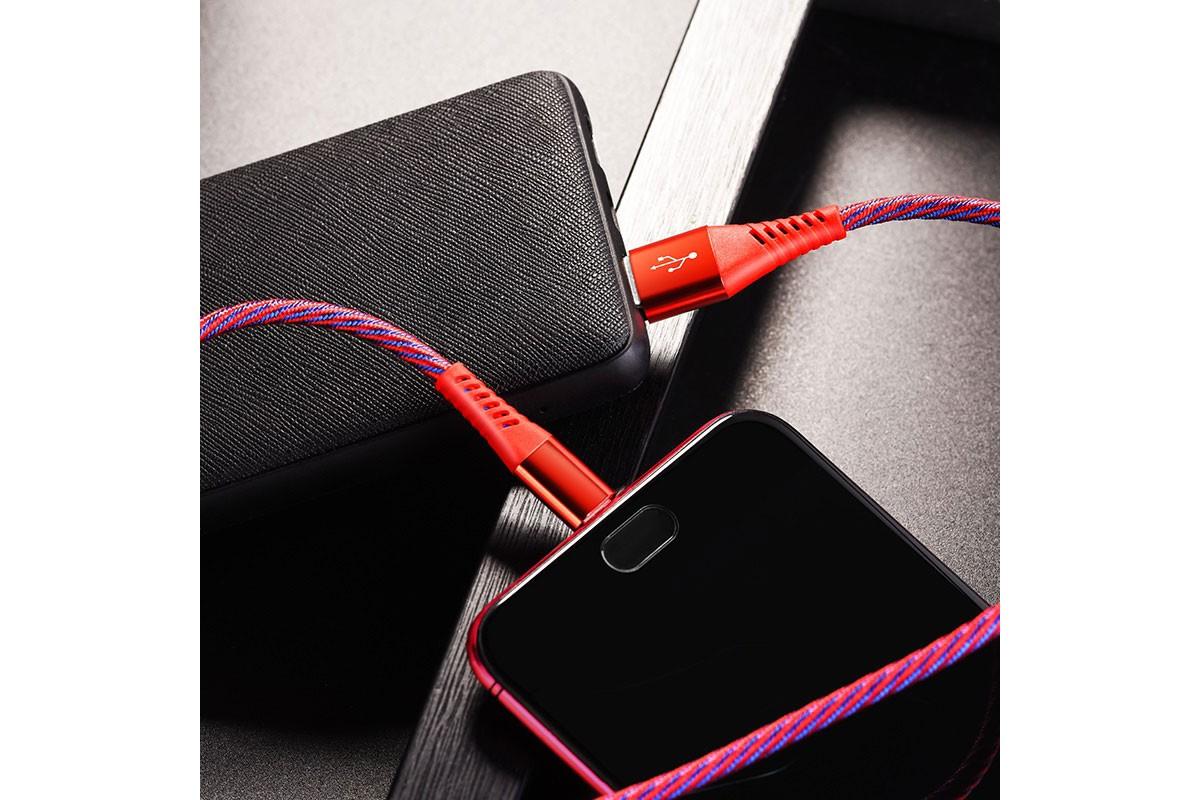 Кабель USB micro USB BOROFONE BU13 Craft Micro 4A fast charging data cable (красный) 1 метр