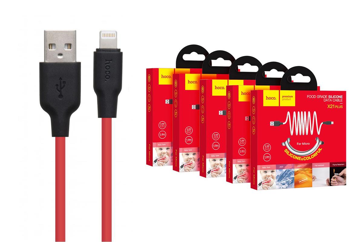 Кабель для iPhone HOCO X21 Plus Silicone charging cable for Lightning 1м черно-красный