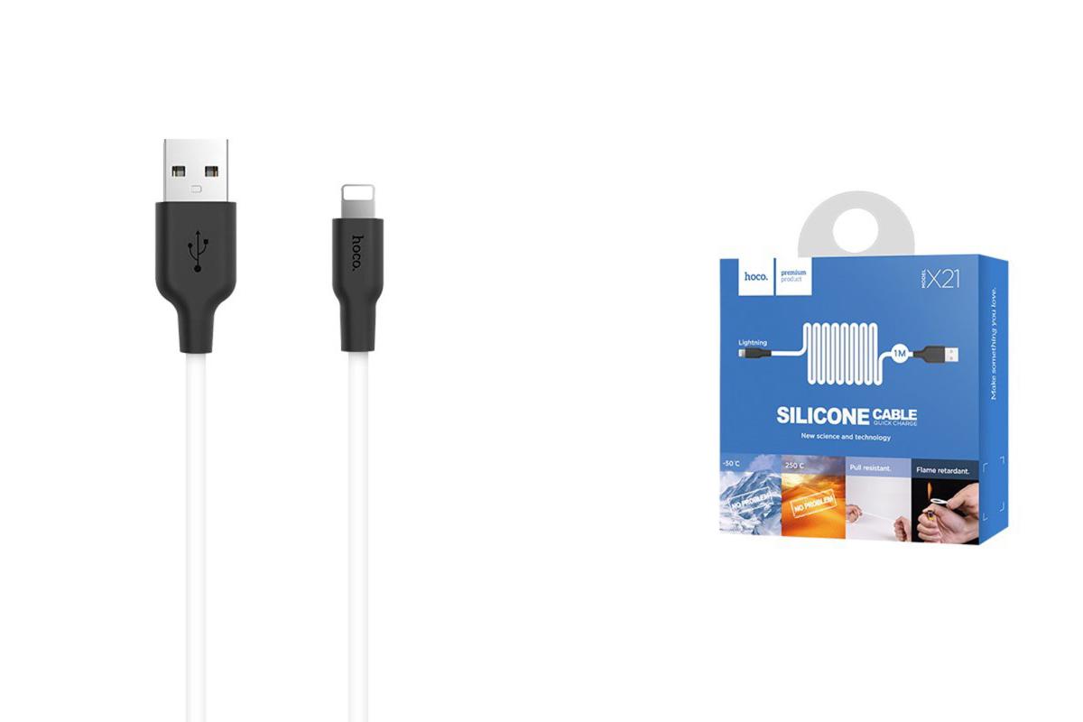 Кабель для iPhone HOCO X21 Silicone charging cable for Lightning 1м черно-белый