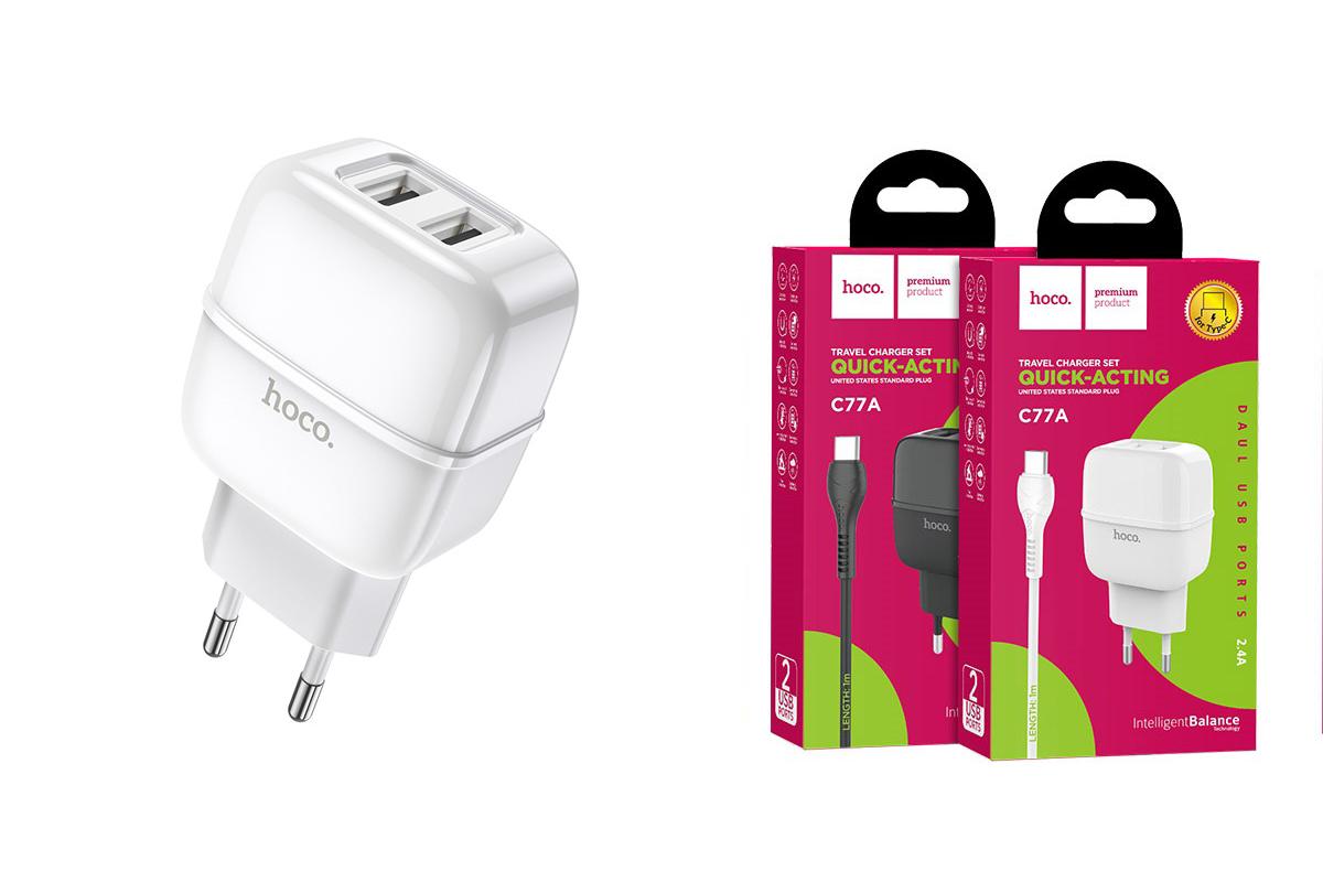Сетевое зарядное устройство 2 USB 2400mAh  HOCO C77A Highway dual port charger белый