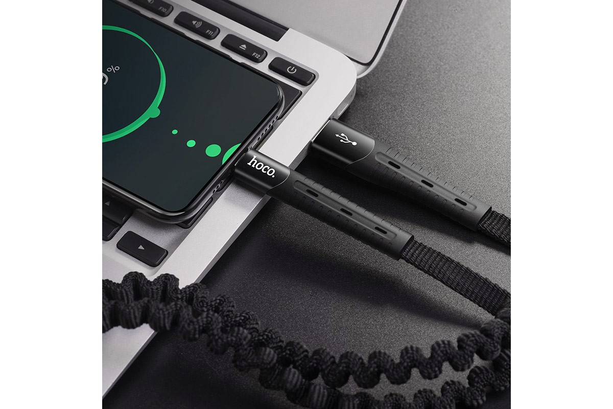 Кабель USB HOCO U78 Cotton treasure elastic charging data cable for Type-C (черный) 1 метр