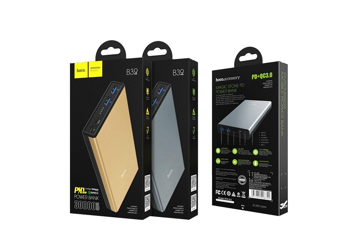 Универсальный дополнительный аккумулятор HOCO B39 Magic Stone PD  Bank 30000 mAh серый
