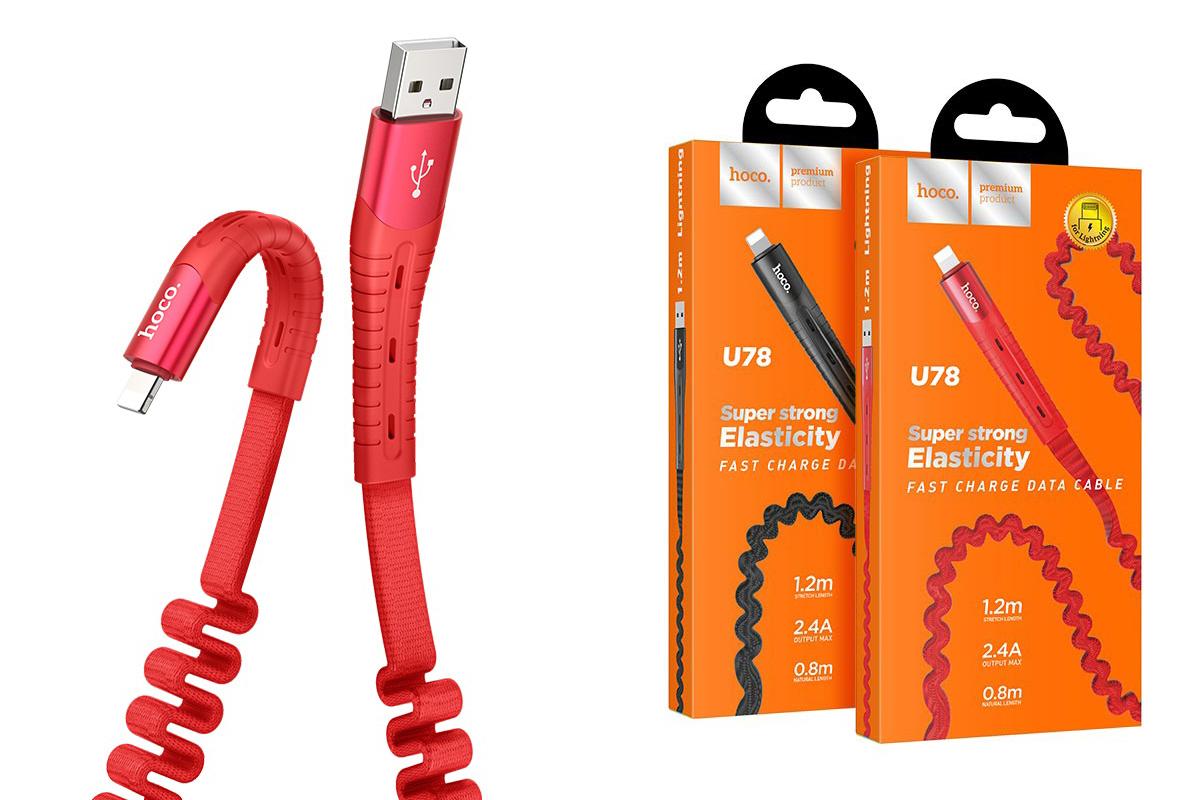 Кабель для iPhone HOCO U78 Cotton treasure elastic charging data cable Lightning красный