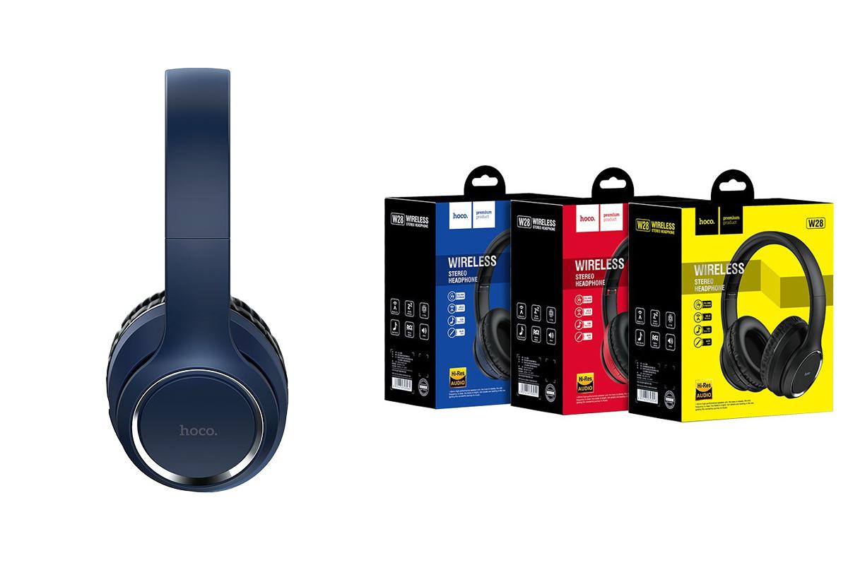 Беспроводные внешние наушники HOCO W28 Journey wireless headphones синий
