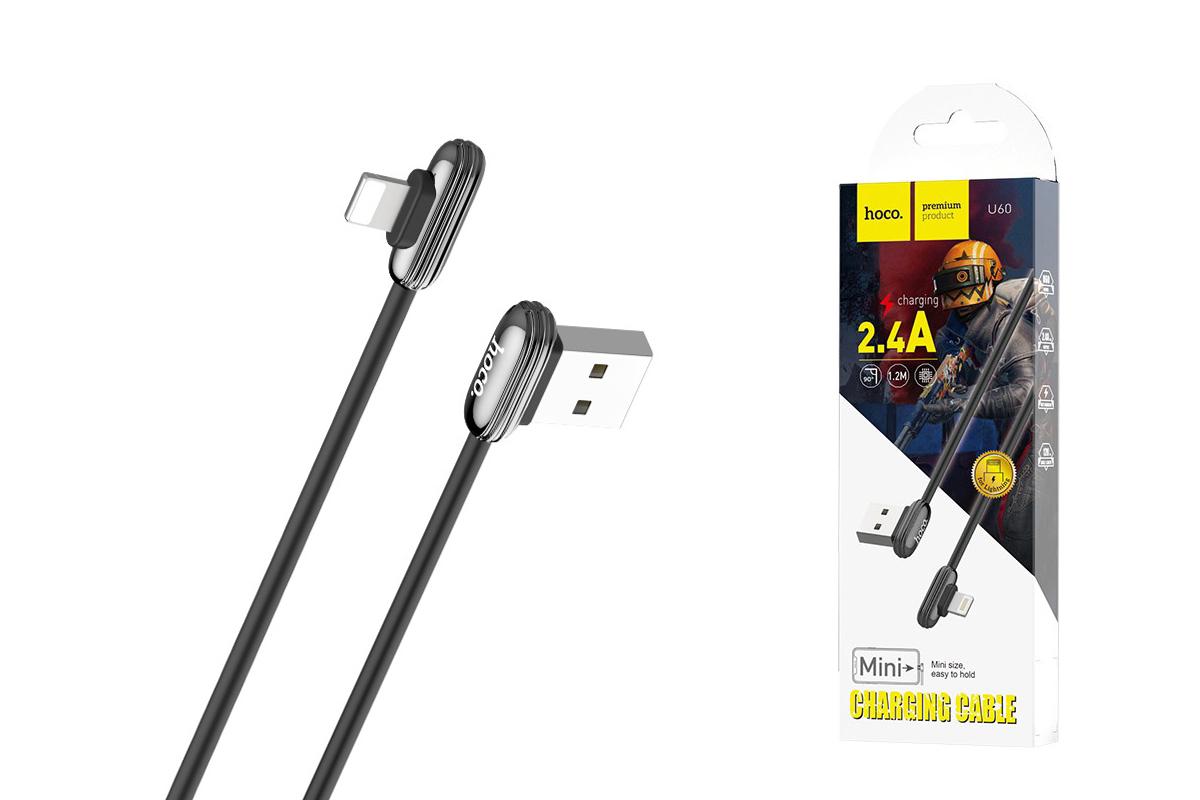 Кабель для iPhone HOCO U60 Soul secret charging data cable for Lightning 1м серый