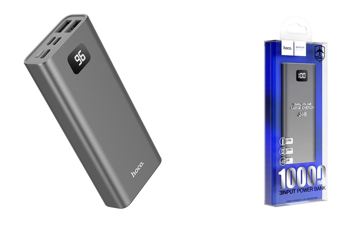 Универсальный дополнительный аккумулятор HOCO  J46 Star ocean mobile power bank серый