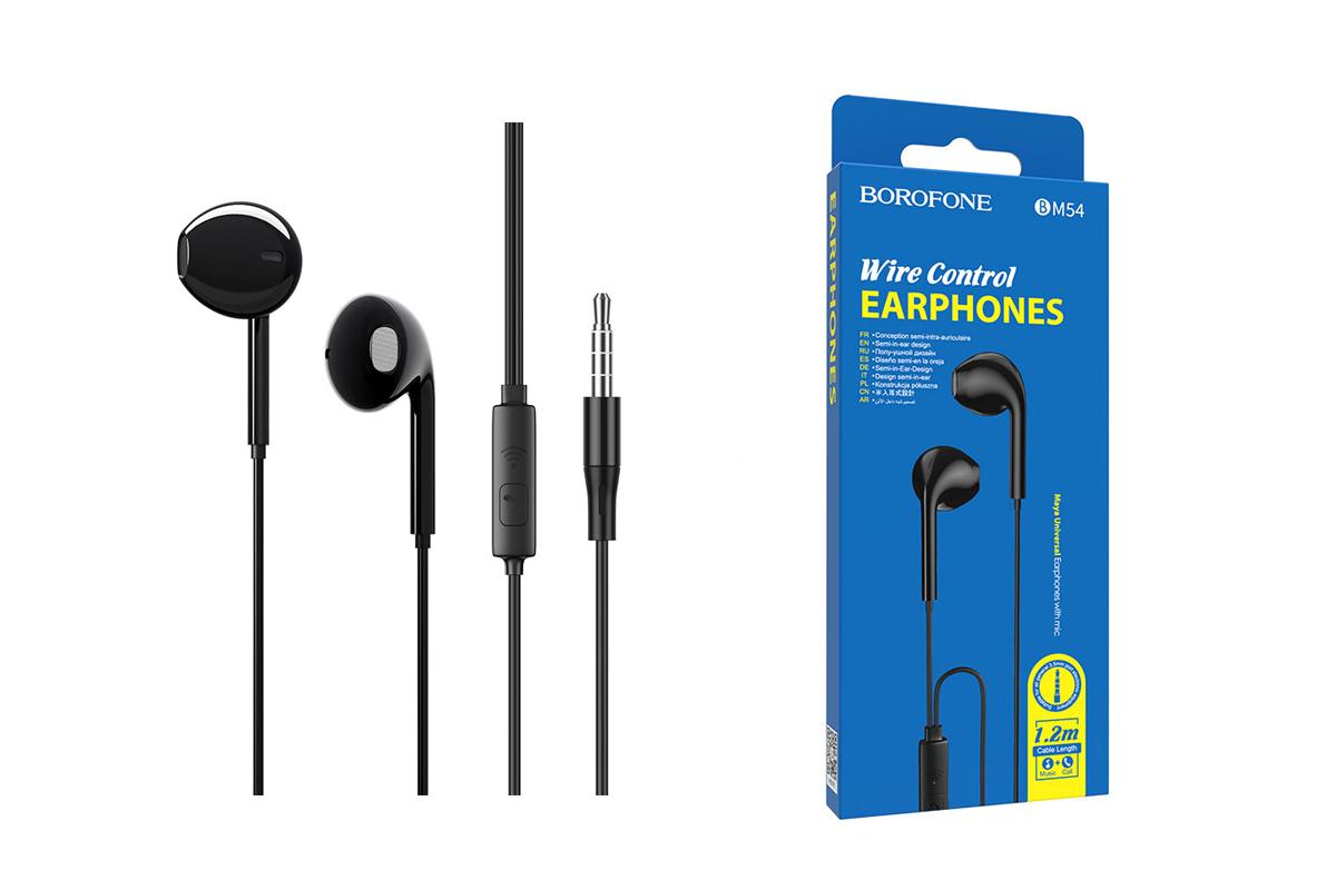 Гарнитура BOROFONE BM54 Maya Universal earphones 3.5мм цвет черная